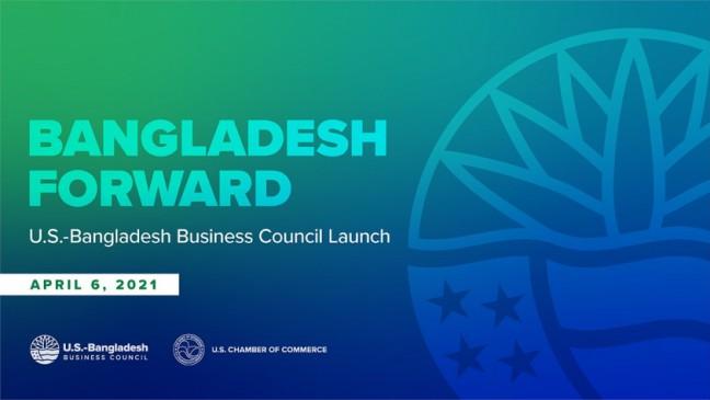 uploads/trade_daily/digest_photo_FE_us-bangladesh_business_council__1617862693.jpg